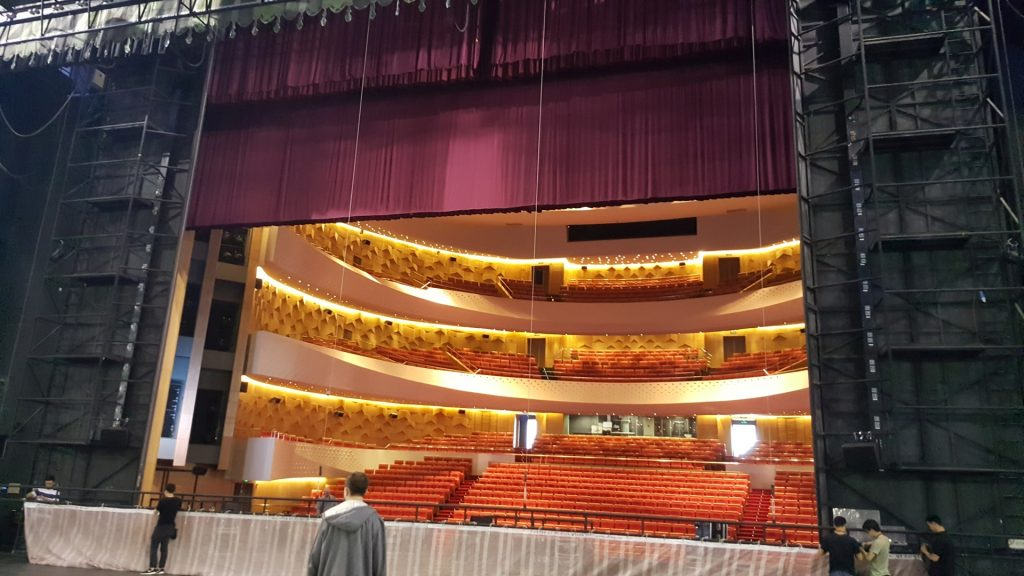 Xiamen Theatre