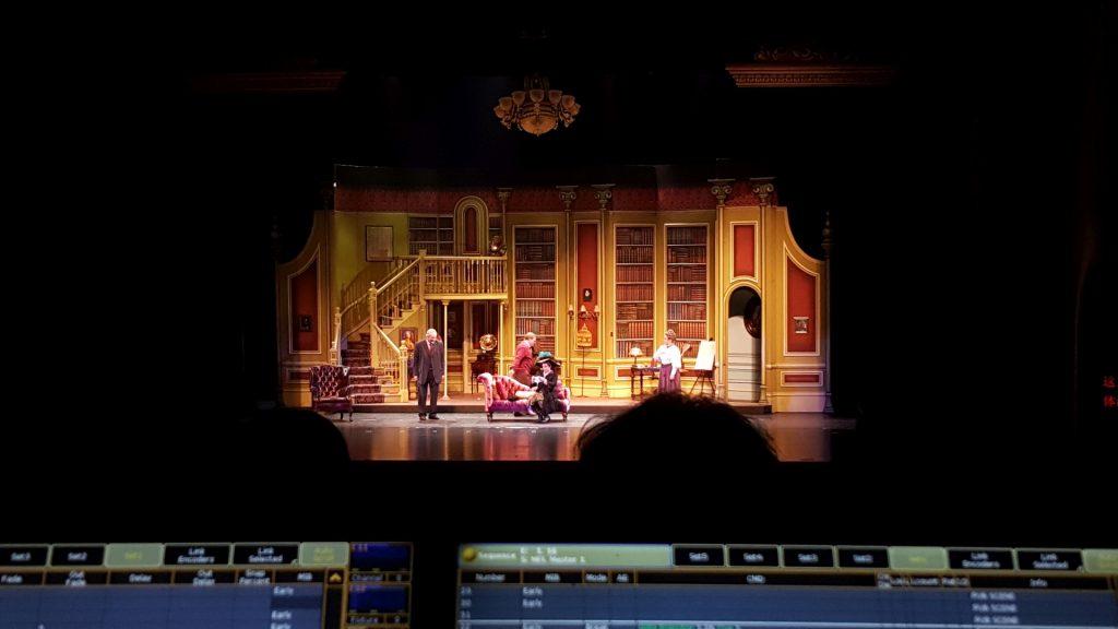 Guangzhou Theatre